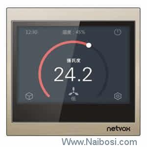 Z-869智能温控器